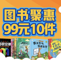 京東 自營圖書促銷會場