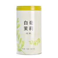 天福茗茶 白毫茉莉花茶叶 150g