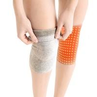 Bejirog 北极绒 hx001 女士自发热护膝