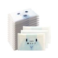 考拉海购黑卡会员 : nepia 妮飘 超柔鼻炎感冒抽纸 便携装 16包 *4件