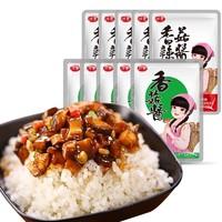 仲景 香菇酱 16g*50袋装