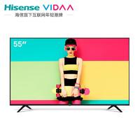 海信 VIDAA 65V1A 65英寸 液晶电视