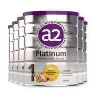 a2 艾尔 白金系列 婴儿配方奶粉 1段 900g *6罐