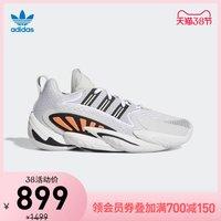 阿迪达斯官网adidas三叶草CRAZY BYW X 2.0男子经典运动鞋EE6011+凑单品
