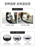 廣角倒車鏡汽車后視鏡小圓鏡盲點360度小車反光鏡輔助鏡盲區鏡子