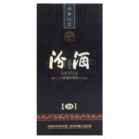 汾酒 黑坛20年 清香型白酒 53度 475ml