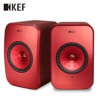 KEF LSX 无线蓝牙立体声音乐系统