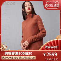 ERDOS 19秋冬新款全成型高领抽条女士羊绒针织衫宽松百搭纯色简约