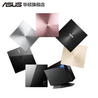 ASUS 華碩 SDR-08B1-U USB外置刻錄機