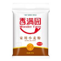香满园 家用小麦粉 5kg