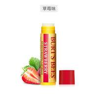 考拉海购黑卡会员:Burt's Bees 小蜜蜂 保湿滋润唇膏 4.25g  *4件