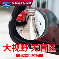 【聚劃算38節超值主題團】藍帥倒車輔助鏡