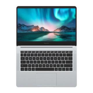 HUAWEI 华为 荣耀MagicBook KPRC-W10L 14英寸笔记本电脑 银 | I5-8265U 8G 256GB