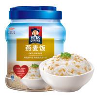 京东PLUS会员:QUAKER 桂格 谷香多珍燕麦饭 1500g *5件