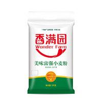 限地区:香满园 美味富强粉 5kg