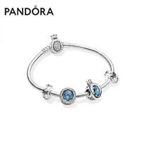 PANDORA 藍色月光手鏈套裝ZT0416