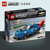 LEGO 樂高 Speed 賽車系列 75891 雪佛蘭卡羅ZL1賽車