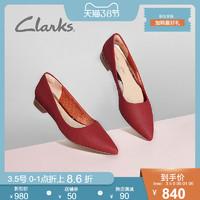 clarks其乐女鞋2020春新款Laina15 Pump休闲尖头浅口单鞋低跟鞋女