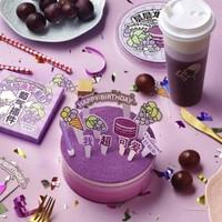 小编精选:好利来+喜茶,4款葡萄甜品堪称神仙味道!