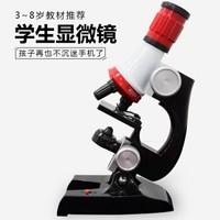 積塔 顯微鏡玩具