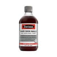 1日0点、61预告、88VIP:Swisse 瑞思 胶原蛋白液 500ml *2件