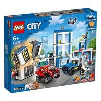 1日0点、61预告、88VIP:LEGO 乐高 City 城市系列 60246 警察局