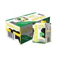 Laciate 兰雀 半脱脂纯牛奶 500ml*8盒