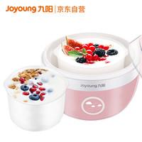 九陽家用全自動小型酸奶機精準控溫 SN-10J91