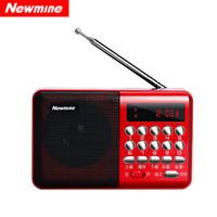 紐曼 Newmine k65收音機老人半導體全波段廣播老年音樂隨身 放器可充電式 紅色