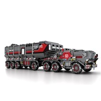 SEMBO BLOCK 森宝积木 流浪地球 107009 箱式运载车 +凑单品