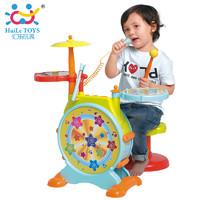 匯樂玩具666悅動爵士鼓大號兒童架子鼓電子鼓早教寶寶音樂器 *2件