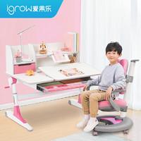 igrow 爱果乐 儿童学习桌 星光设计师款
