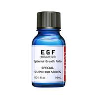Dr. Ci:Labo 城野医生 EGF修护精华液 10ml *2件