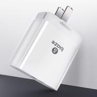 毕亚兹 DY069C PD/QC3.0双模18W快充+K66 Type-C 5A数据线 充电套装