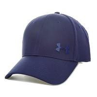 银联专享:UNDER ARMOUR 安德玛 Storm Adj 男士棒球帽