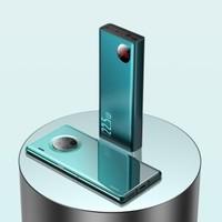 61预售:BASEUS 倍思 Adaman 移动电源 22.5W 20000mAh