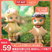 POP MART 泡泡玛特 Molly小鸟系列盲盒