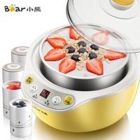 小熊(Bear) 酸奶機 家用全自動米酒機不銹鋼內膽 陶瓷4分杯 SNJ-B10K1