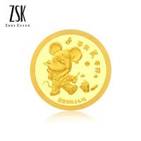 ZSK珠寶 鼠年黃金999足金老鼠壓歲金幣