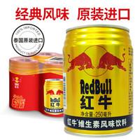 再降价:红牛 维生素风味饮料 250ml*6罐 *4件