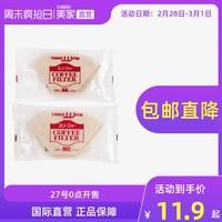 日本进口三洋咖啡滤纸便携滴漏式手冲咖啡滤网扇形40片