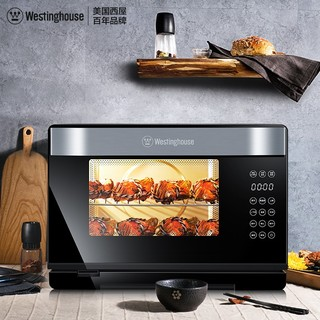 Westinghouse 西屋电气 G30 蒸汽烤箱 30L 黑色