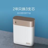 预售:VIOMI 云米 MR432-D 反渗透净水器 400G