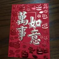 封創意個性百元千元新年結婚壓歲大小紅包袋迷你-22個裝 新年快樂 小紅包萬事如意 *3件