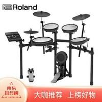 羅蘭(Roland)電子鼓TD17KV 專業演奏電子鼓電鼓便攜兒童練習演出爵士鼓通用電架子鼓套裝