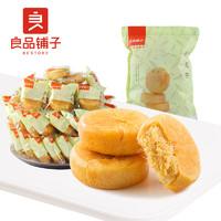 移动端:良品铺子 肉松饼380gx2袋