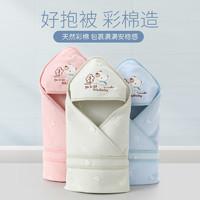 嬰兒抱被春秋款初生純棉包被新生寶寶用品襁褓幼兒防驚跳包巾被子