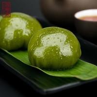 上海特產萬壽齋青團傳統糕點網紅好吃的零食小吃豆沙蛋黃艾草麻薯
