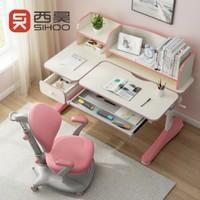 SIHOO 西昊  H5C+K16 儿童学习桌椅套装
