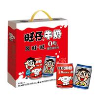 京东PLUS会员:旺旺 旺仔牛奶 6原味+6原味O泡(组合装) 245ml*12 *4件